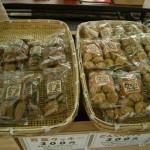 ドングリのクッキー(長野県木曽・王滝村)