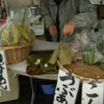 朴葉巻き(長野県木曽 王滝村)