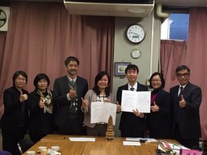 台湾森林保健学会との連携協定をむすびました!
