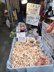 フリーマーケットで売られている木質チップ