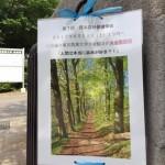 今年も東京農業大学を会場に、学術総会が行われました