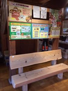 木のベンチ(厚木市の森林組合で販売されているスギのベンチ)