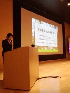 「森林と健康 シンポジウム」東京大学・富士癒しの森研究所 竹内啓恵特任研究員