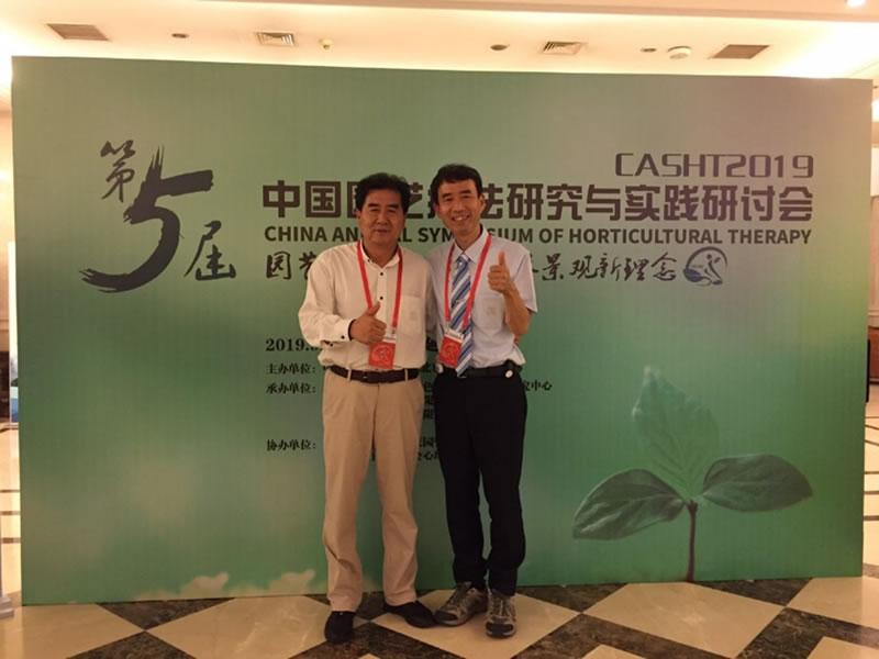 現代中国の名門大学である清華大学の李樹華教授(左)との記念撮影。