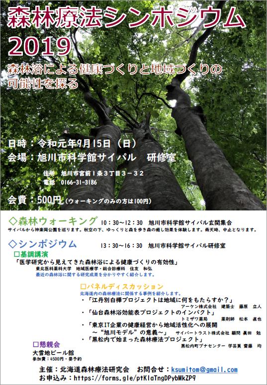 leaf_20190915